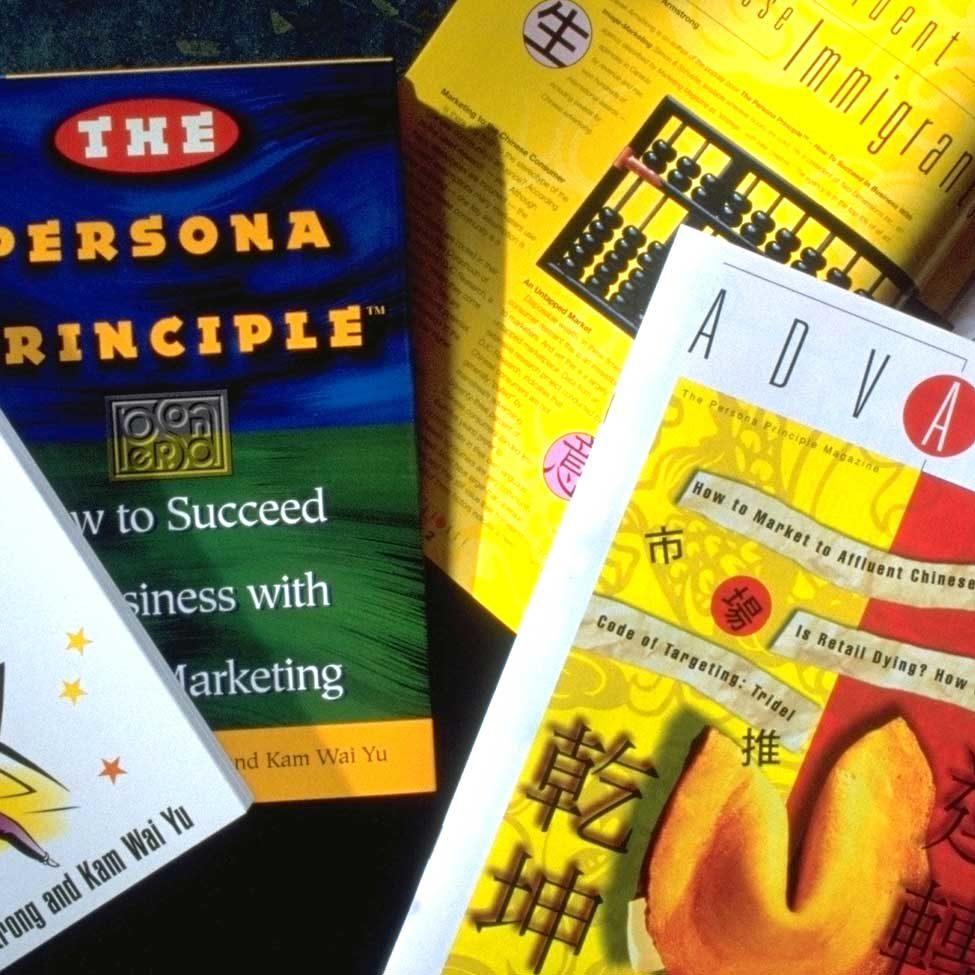 Persona-Principle-IMG0006